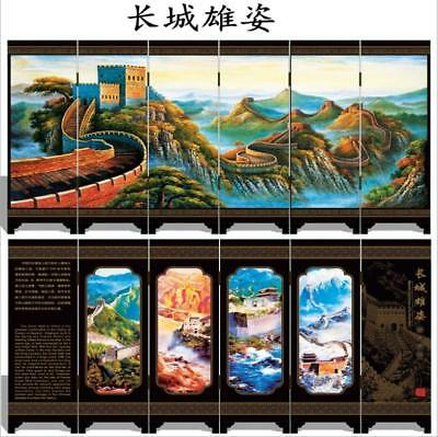 Chinese Style Antique Great Wall Desktop Screen Decoration Decoration Series