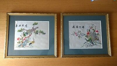 Pair of (2) Vintage Antique Chinese Silk Embroidery Panels. Framed. Peacocks