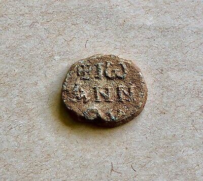 BYZANTINE LEAD SEAL/ BLEISIEGEL OF JOHN PATRICIUS (7th c.). NICE PIECE!