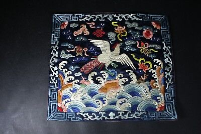 Vintage Chinese Silk Embroidery Official Rank Buzi Qing 5th Rank Badge No Res.