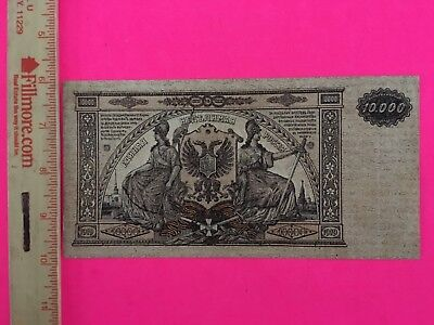 1919 Russia 10000  Roubles Paper Money Rare Uncirculated