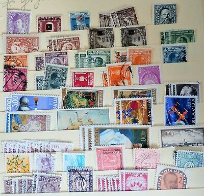 YUGOSLAVIA (SFRY) LOT OF 100 STAMPS, All Different, Random Pick, Used Off Paper
