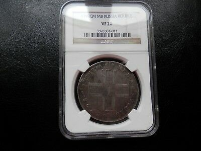 1798 Cm Mb Russia Silver 1 Rouble Coin Vf Details