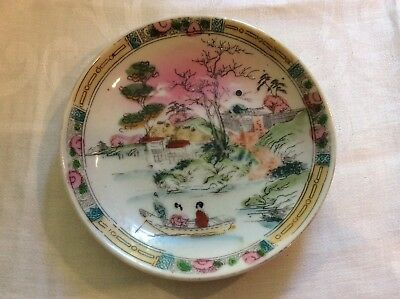 """Hand Painted Takito Saucer 5.5"""", made in Japan."""