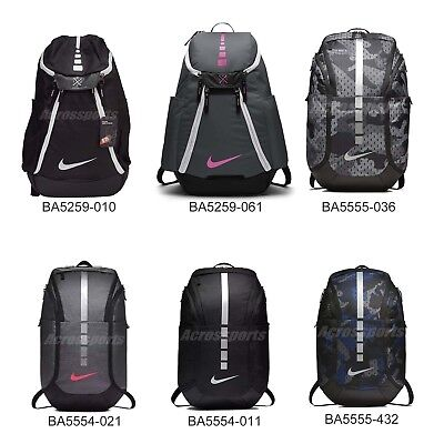 55a6b0c0ee8a Nike Hoops Basketball Elite Backpack Training Gym Bag AOP Kay Yow Max Air  Pick 1