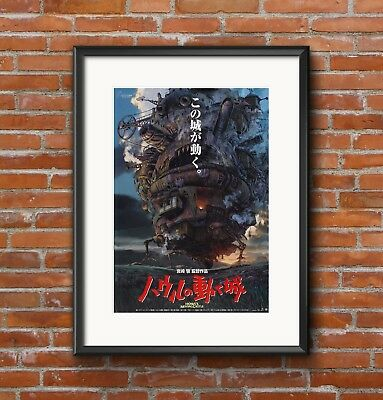 Howl's Moving Castle | Quality A3 Movie Poster Art Gift Studio Ghibli Totoro
