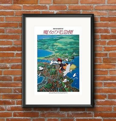 Kiki's Delivery Service | Quality A3 Movie Poster Art Gift Studio Ghibli Totoro