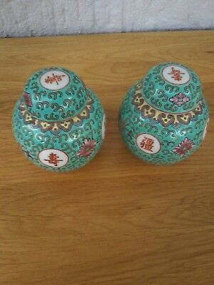 Two Minature Chinese Ginger Jars, Mun Shou. Beautiful Condition. Height 9Cm.