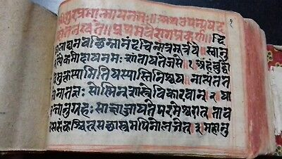 India Very Old Beautiful Interesting Sanskrit Manuscript, 690 Leaves-1380 Pages.