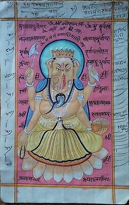 India Old Look Handmade Religious Tantra Mantra Painting On Vintage Paper.
