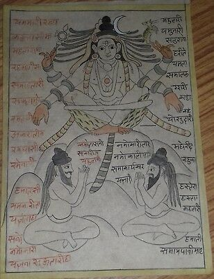 India Old Look Handmade Religious Tantra Mantra Yantra Sketch On Vintage Paper.