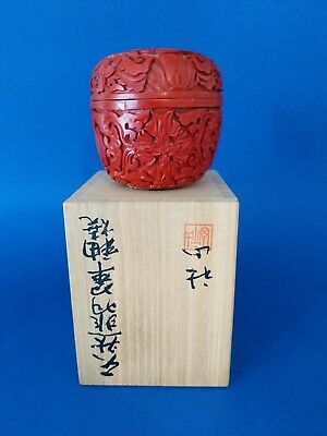 Chinese Red Cinnabar painted bowl