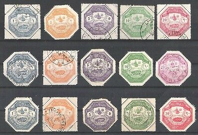 1898 Greece Turkey Thessaly octagonal stamps 3 sets LOT cancelled mostly