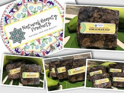 Organic African Black Soap-Treat eczema-Choose from 100g, 200g, 300g or 400g