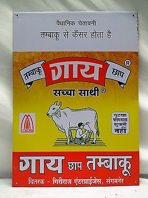Vintage Tin Sign Of Gay Chhap (Cow Brand) Tobacco Genuine Rare Collectibles Old