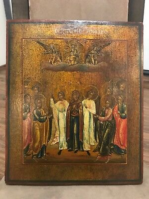 "Antique 19c Russian Orthodox Hand Painted Wood Icon "" Ascension of Our Lord"""
