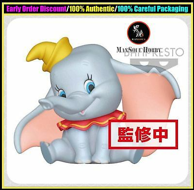 Banpresto Disney Characters Fluffy Puffy Dumbo figures normal /& clown 2 set