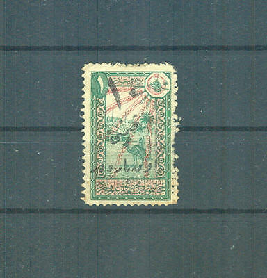 Ottoman Turkey Very Rare 10 Piastres 1917  Stamps  Money  See Scan & 109