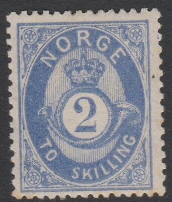 NORWAY, 1871 2sk BLUE SG34/6, SUPER MOUNTED MINT