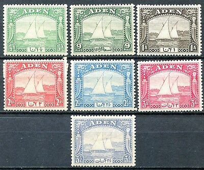 """Aden 1937 """"Dhows"""" issue, SG 1 - 7, Mint Hinged short set, CV £40"""