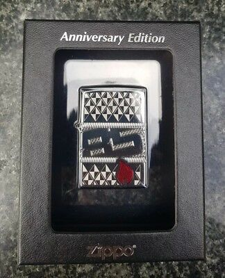 Zippo, 85Th Anniversary Armor Lighter, 2017 Coty Ltd Edition (Extremely Rare)