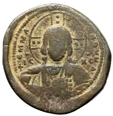 PORTRAIT OF JESUS Coin of Byzantine Empire Facing Christ & King of Kings Legends