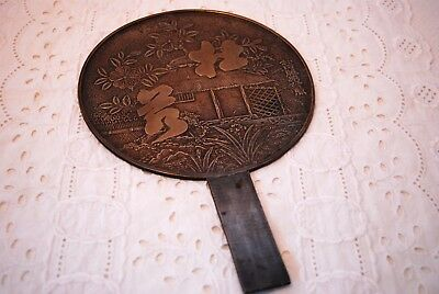 Old Japan Bronze Or Mixed Metals Mirror Beautiful Relief Japanese Marks *lovely*