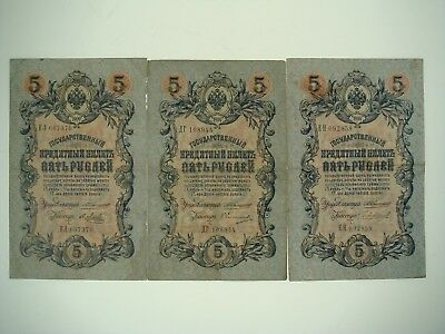 Old 1909 Russian Russia Paper Money Banknotes 3 x 5 Rouble Ruble Original *965