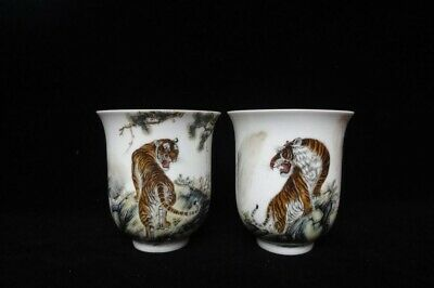 """Pair of Rare China Antique Hand Painted Tiger Porcelain Cups """"YongZheng"""""""