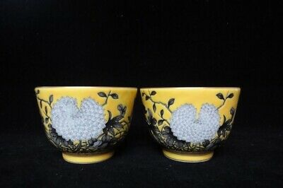 Pair of Old Chinese Yellow Glaze Flowers Painting Porcelain Cups Signed