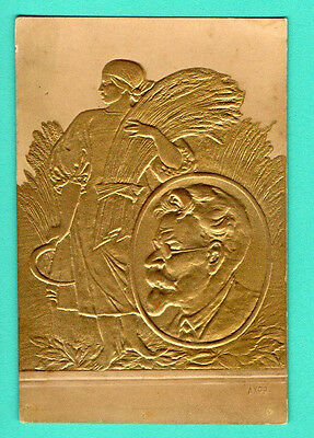 RUSSIA Kalinin With the work of the sculptor Neroda VINTAGE EMBOSSE P.C RARE 293
