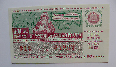 Latvia Ussr Lottery Ticket 1981 New Year Serie Gebraucht Circulated