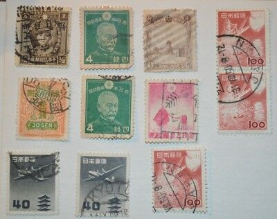 Very Rare Antique/Vintage Lot Of 11 Japanese Stamps Early 1900's - No Reserve