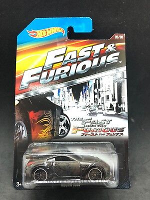 Hot Wheels 2015 Fast And Furious Japan Nissan 350z DK JDM Import Rare HTF New