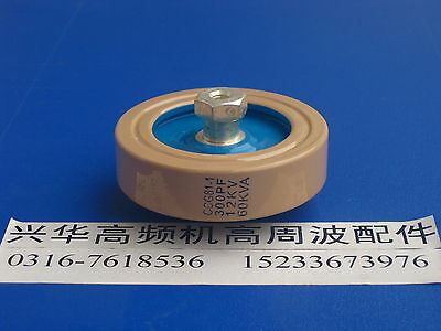 300PF 15KV 30KVA High voltage Ceramic Capacitor CCG81 #E033 YX