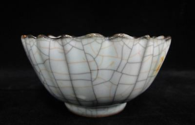 """Rare Fine Old Chinese """"Guan"""" Kiln Porcelain Bowl with Mark"""