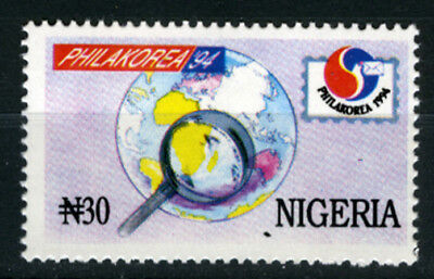 Nigeria 1994 Mnh Philakorea '94 International Stamp Exhibition Seoul