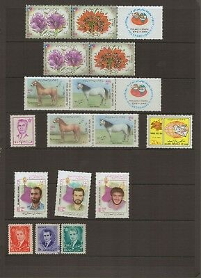 MIDDLE EAST - Mostly MUH Stamps including some blocks