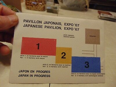 Postcards Packet 4 Cards Japanese Pavilion Expo 67