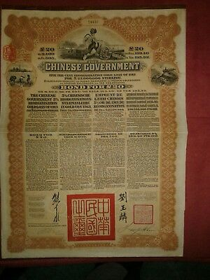 1 (One) Brown £20  1913 Chinese Reorganisation Gold Bond (Hsbc)