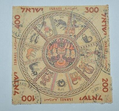 Very Rare/Large Antique/Vintage ISRAEL Early 1900's Postage Stamp - No Reserve