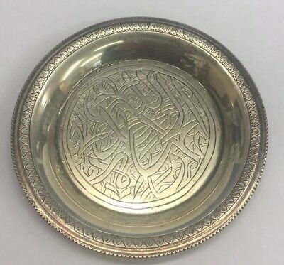 Vintage Solid Silver Egyptian Pin Dish Islamic Text 9.5cm In Diameter 40.2g