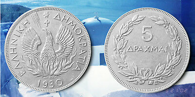 GREECE, Modern  Republic:- 5 Drachma coin dated 1930. AP7090