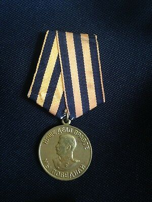 Soviet USSR WW2 Medal For Victory Over Germany w/ Stalin's Bas-Relief