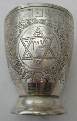 Sterling Silver 925 Kiddish Cup with Elegant VINTAGE Details 148 GRAMS VIEW