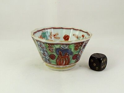Very Fine 18thC Clobbered Chinese Blue & White Wine Cup Qianlong