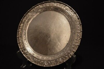 Extraordinary Circular Sterling Silver Chinese Export Tray, circa 1900's