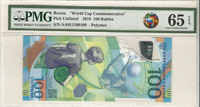 Russia 2018 FIFA World Cup Commemorative 100 Ruble Fancy Binary 011100100 PMG 65