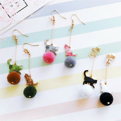 Cute Cat Pom Pom Earrings Fur Ball Drop Dangle Ear Studs  Women Charm Jewelry