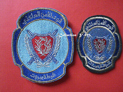 2 Ecussons/Patchs/Tissus- LIBAN/LEBANON- FSI/ POLICE BEYROUTH (fond rouge)- RARE